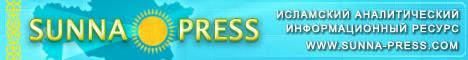 Sunna-Press
